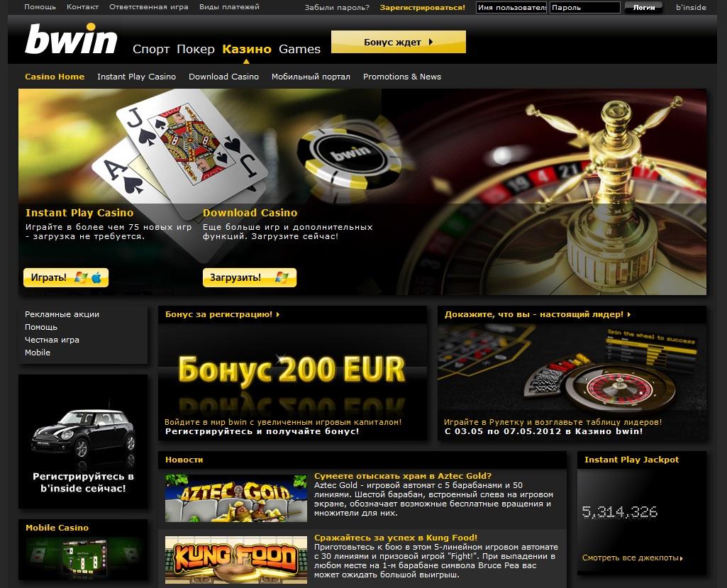 обзор казино wild blaster