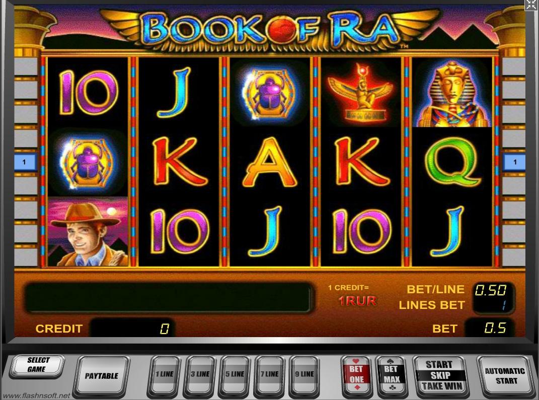 Игровые автоматы от 10 копеек до 1 рубля играть онлайн в автоматы бесплатно без регистрации